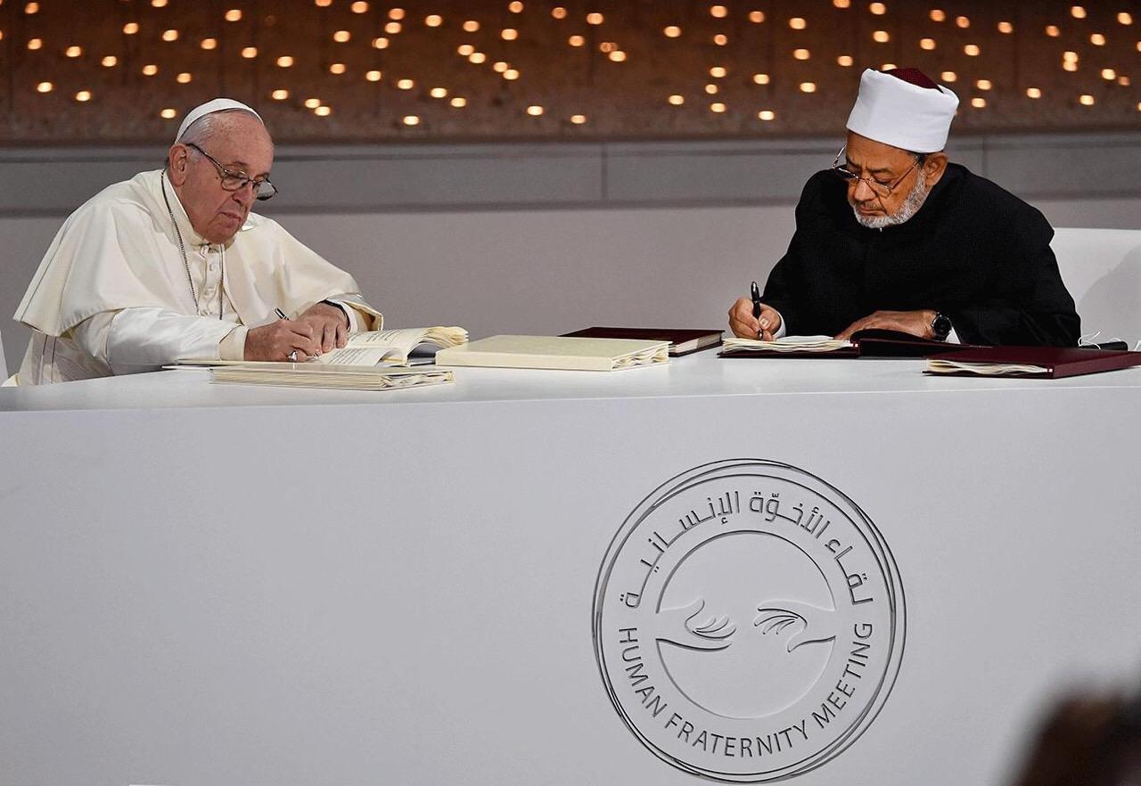 Papa Franjo i Ahmed Tajjib