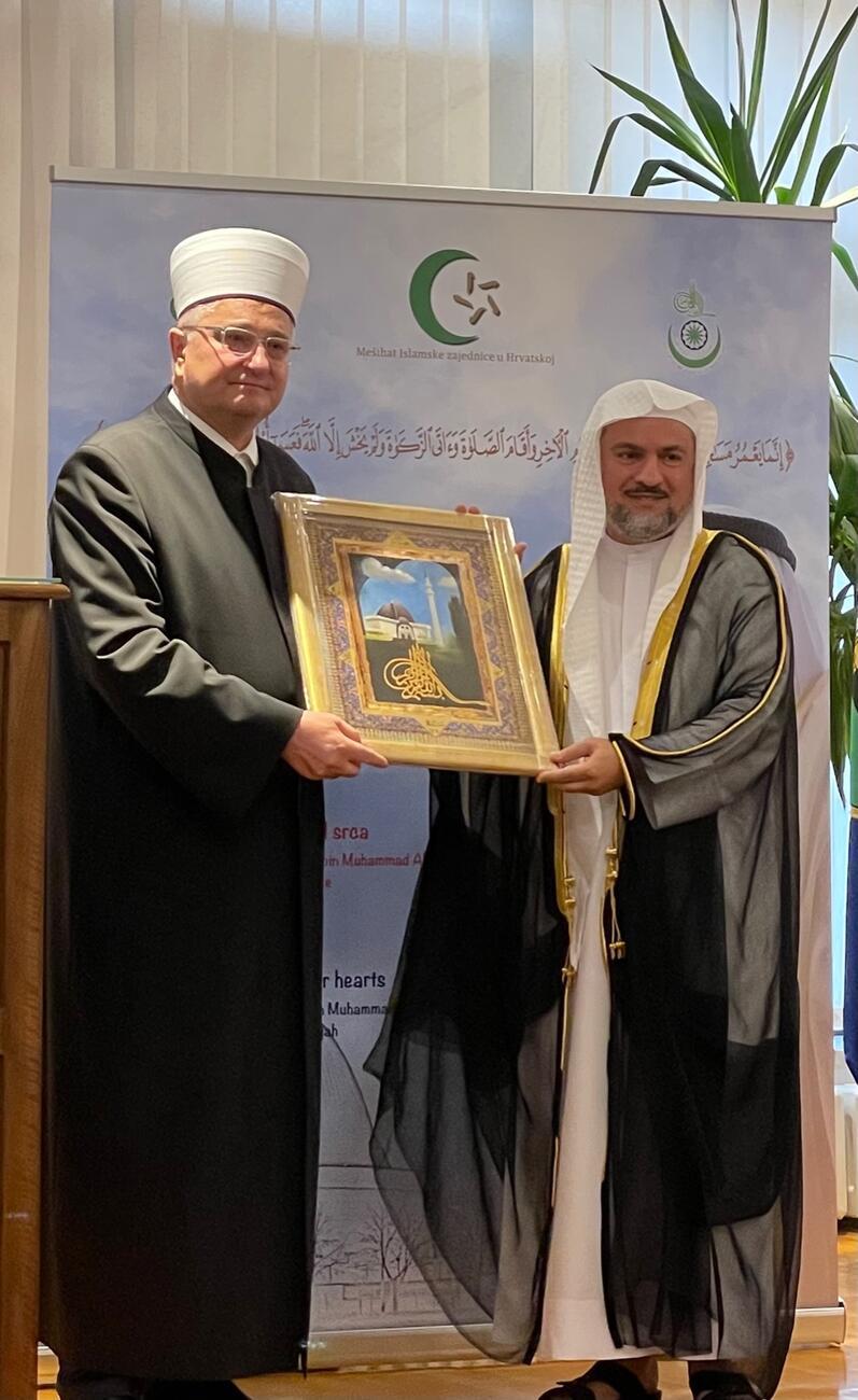 muftija i generalni tajnik Akademije